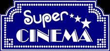 SuperCinema Ceprano (FR) Logo